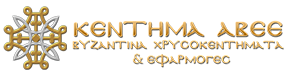 kentima logo
